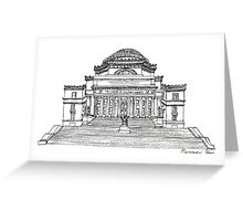 Low Library, Columbia University Greeting Card