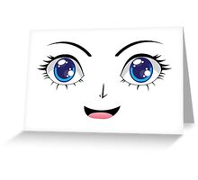 Cute Stylized Face 2 Greeting Card