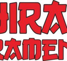 ichiraku ramen Sticker