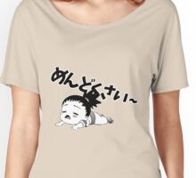 shikamaru Women's Relaxed Fit T-Shirt