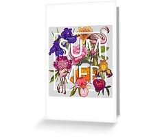 Floral and birds flamingos summer  Greeting Card