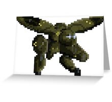Metal Gear Ray Pixelart Greeting Card