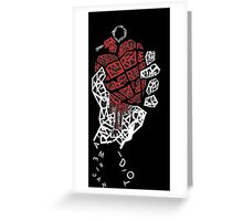 Grab Your Heart Greeting Card