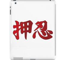 OSU! Kanji (Red Ver.) iPad Case/Skin