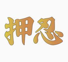 OSU! Kanji (Yellow Ver.) Baby Tee