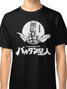 Alien Baltan Ultraman Monster Kaiju Series  Classic T-Shirt