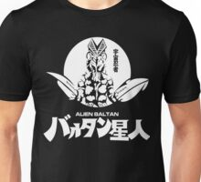 Alien Baltan Ultraman Monster Kaiju Series  Unisex T-Shirt