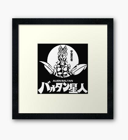 Alien Baltan Ultraman Monster Kaiju Series  Framed Print