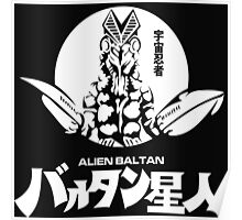 Alien Baltan Ultraman Monster Kaiju Series  Poster