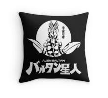 Alien Baltan Ultraman Monster Kaiju Series  Throw Pillow