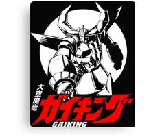 Gaiking Super Robot Retro Japan Mecha Anime  Canvas Print