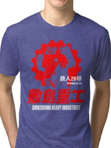 New Gigantor Tetsujin-28 go Shikishima Heavy Industries Japan Retro Mecha Anime Tri-blend T-Shirt