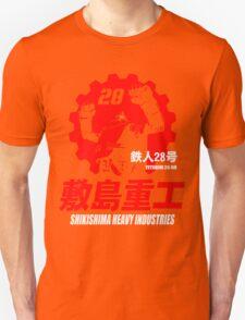 New Gigantor Tetsujin-28 go Shikishima Heavy Industries Japan Retro Mecha Anime Unisex T-Shirt
