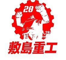 New Gigantor Tetsujin-28 go Shikishima Heavy Industries Japan Retro Mecha Anime Photographic Print