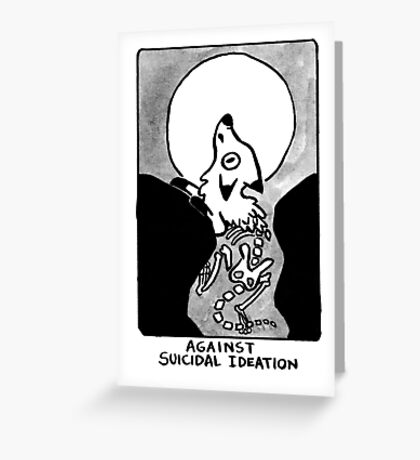 Sigil Against Suicidal Ideation Greeting Card