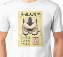 Aang and Appa Wanted Poster Unisex T-Shirt