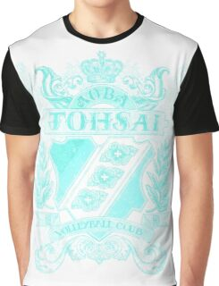 Haikyuu Team Types: Fancy Aoba Johsai  Graphic T-Shirt