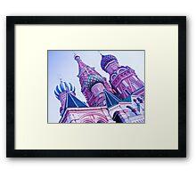 Beautiful pastel colors. Framed Print