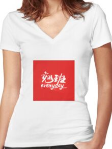 Let's Play Hooky from Work Women's Fitted V-Neck T-Shirt