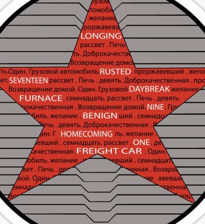 Winter Soldier Trigger Words Sticker