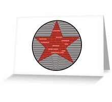 Winter Soldier Trigger Words Greeting Card