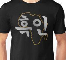 Blasian 2.0 Unisex T-Shirt