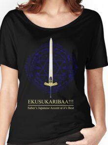 EKUSUKARIBAA ~ Saber's Japanese Accent Women's Relaxed Fit T-Shirt