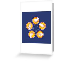 Rock Paper Scissors Lizard Spock - Yellow Variant Greeting Card