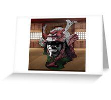 Welsh Samurai Greeting Card