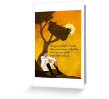 Vine and Fig Tree Artwork Greeting Card