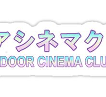 Two Door Cinema Club Japanese Logo Sticker