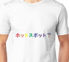 Hotspot Rainbow - White Border Unisex T-Shirt