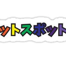 Hotspot rainbow - Black Border Sticker