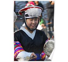 Traditional Korean Band Member 2 Poster