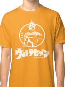 Retro Tokusatsu Ultra seven Ultraman 7 Classic T-Shirt