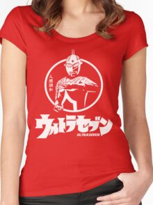 Retro Tokusatsu Ultra seven Ultraman 7 Women's Fitted Scoop T-Shirt