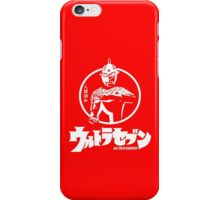 Retro Tokusatsu Ultra seven Ultraman 7 iPhone Case/Skin