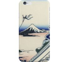 Vintage famous art - Hokusai Katsushika - Honganji Temple At Asakusa In The Eastern Capital iPhone Case/Skin