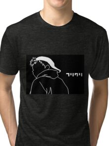 FLCL Naota cap Tri-blend T-Shirt