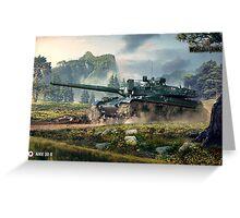 AMX 30 Greeting Card