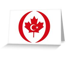 Turkish Canadian Multinational Patriot Flag Series Greeting Card