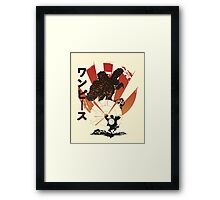 Luffy Strike Framed Print