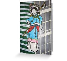 Chinese women with Skyscraper Greeting Card