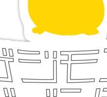 Digimon Adventure Tri (Patamon) [Color] Sticker