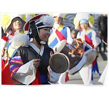 Traditional Korean Band Member 4 Poster