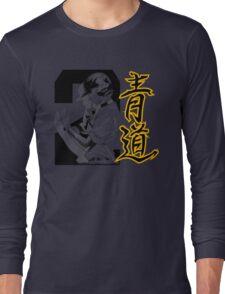 Diamond no Ace - Miyuki Kazuya Long Sleeve T-Shirt