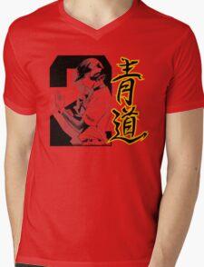 Diamond no Ace - Miyuki Kazuya Mens V-Neck T-Shirt