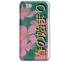 Vaporwave Spring iPhone Case/Skin