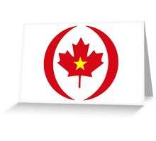 Vietnamese Canadian Multinational Patriot Flag Series Greeting Card