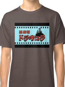 Akumajou Dracula Classic T-Shirt